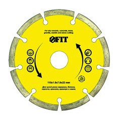 ДИСК АЛМАЗНЫЙ 125 мм,(желтый) сегментный (сухая резка)