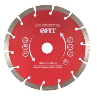 ДИСК АЛМАЗНЫЙ 125 мм,(красный) турбо (сухая и вл. резка) кр.зуб
