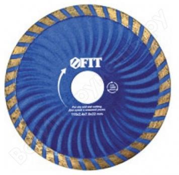 ДИСК АЛМАЗНЫЙ 125 мм,(синий) турбо волна