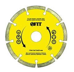 ДИСК АЛМАЗНЫЙ 230 мм,(желтый) сегментный (сухая резка)