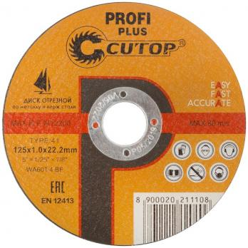 CUTOP plus КРУГ ОТРЕЗНОЙ 125*1.0*22  Professional~